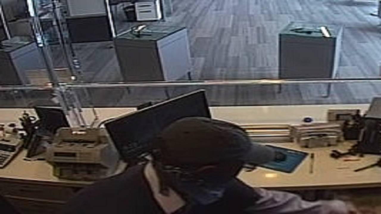 Closeup of United Bank robber