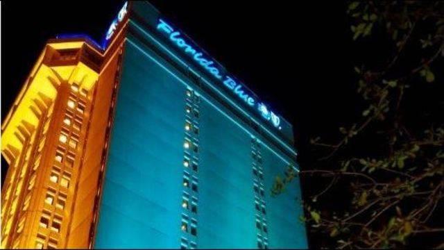 Florida Blue_1516415558210.JPG.jpg