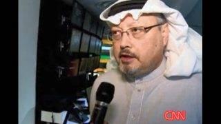 Saudi Arabia's full statement on the death of journalist Jamal Khashoggi