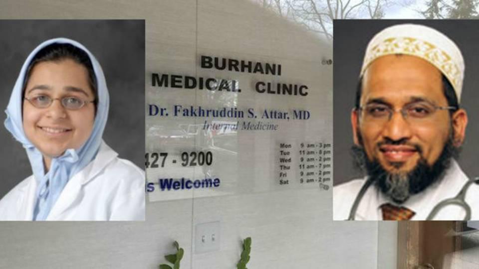 fakhruddin attar nagarwala burhani medical clinic_1493229440104.jpg