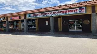 5 dead rodents found in glue trap inside South Florida restaurant kitchen
