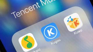 Tencent Music IPO brings in less than expected