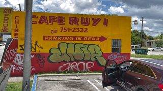 2 dead rodents found near rice inside South Florida restaurant