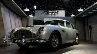 Aston Martin DB5: James Bond car to fetch up to $6M at auction