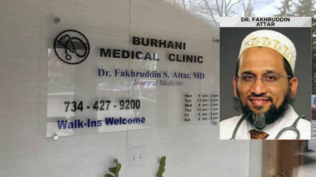 fakhruddin attar burhani medical clinic_1492791019149.jpg