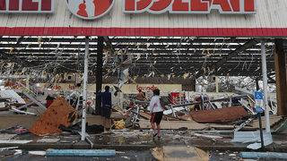 At least 2 killed by Michael as storm charges into Southeast