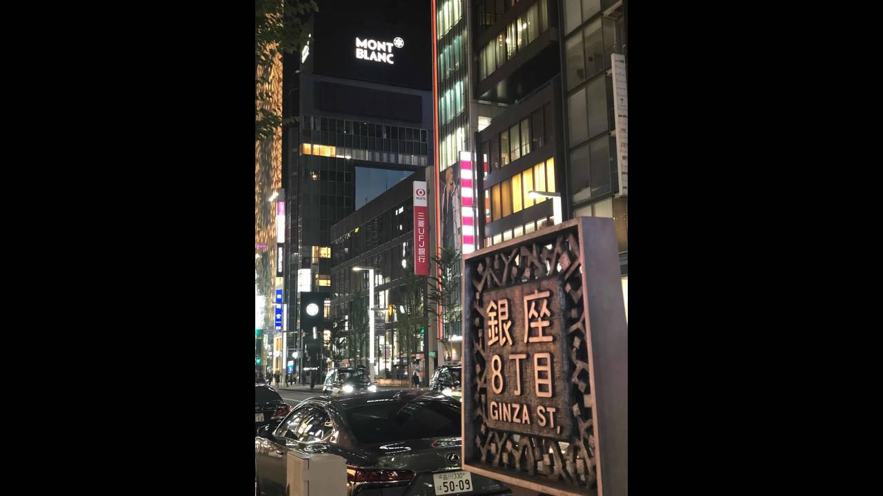 Ginza 2_1563847060770.jpg.jpg