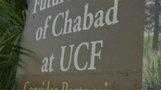 UCF investigating possible anti-Semitic vandalism