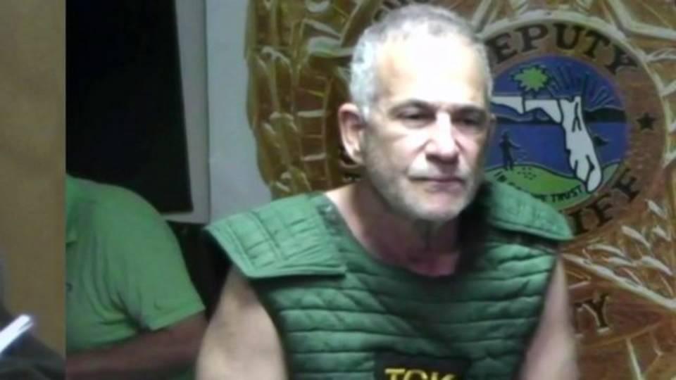 Manuel Marin in bond court