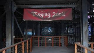 Beijing's eerie abandoned Olympic venues