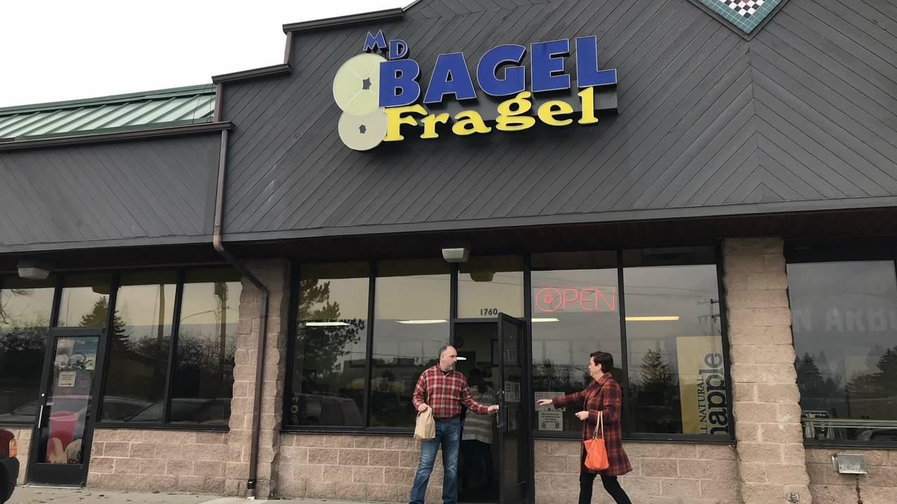 MD Bagel Fragel Storefront
