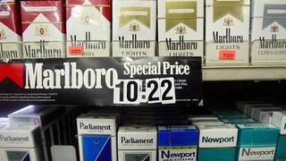 Court-ordered 'corrective statements' to appear on cigarette boxes