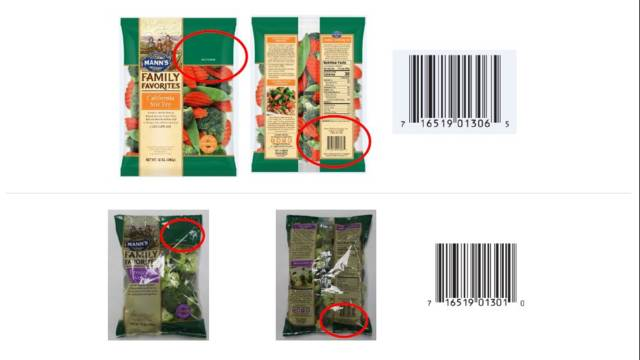 HEB veg recall 4_1508776265252.PNG