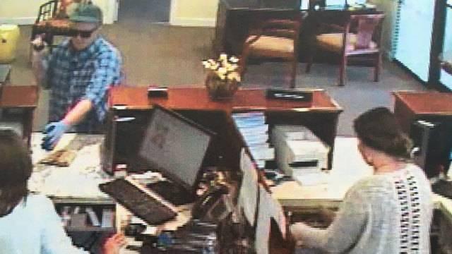 Lexington-bank-robbery-2_1506384249641.jpg