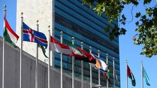 US leaving UN Human Rights Council -- 'a cesspool of political bias'