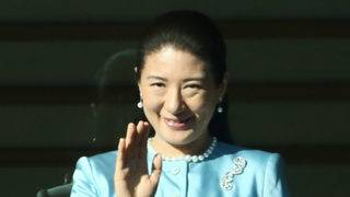 Japan's crown princess says she's 'insecure' about becoming empress